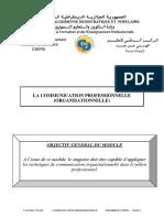 COURS DE COMMUNICATION PROFESSIONNELLE.pdf