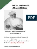Jawaheer al maani.pdf