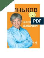 _Research.pdf