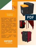 opop_biopel_line_instruktsiya