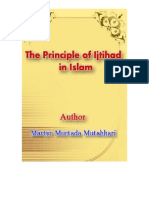 The Principle of Ijtihad in Islam  Author
