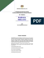 B. Melayu - Tahun 5 (SK)