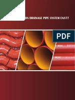 DS-SML-EN877-Catalogue.pdf