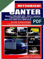 Mitsubishi CANTER 1993-2002.pdf