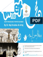 Tweets About Prophet Muhammad