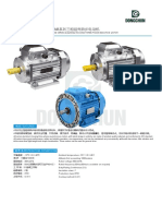 AB MOTOR from Dongchun