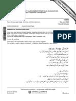 3248_s08_qp_2.pdf