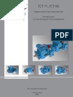 gst-rukov.pdf