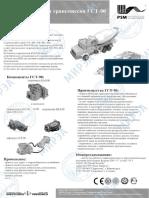 1012905.pdf