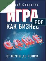 23423453122.a4.pdf