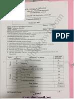 ofppt.info_examen-de-passage-2018-synthese-commerce-tsc-variante-2