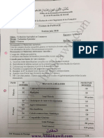 ofppt.info_examen-de-passage-2018-synthese-commerce-tsc-variante-1
