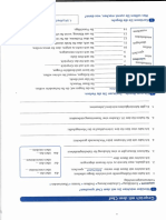 IMG_20200830_0008.pdf