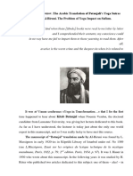 Andrey Safronov. The Arabic Translation of Patanjali's Yoga Sutras made by Al-Biruni. The Problem of Yoga Impact on Sufism