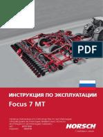 IE_Focus_7_MT__04_2018_ru.pdf
