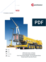 Grove-GMK7450_Specifications.pdf