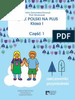 синенький для детей с картинками.pdf