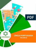 LIVRO - UNIDADE 05.pdf