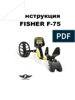 fisher-f-75