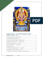 Iyyappan_Bhajans_English.pdf