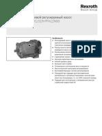 TP - AL A10VSO 28 DFR131R-PPA12N00