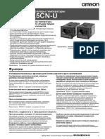 e5cn-1.pdf