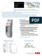 list_C11.pdf