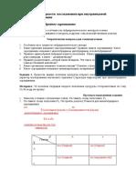 LPZ_3 (1)