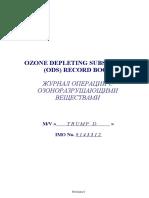 Ozone depleting subst registration log book