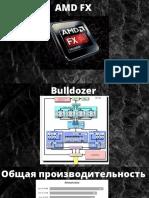 AMD FX.pdf