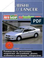 Mitsubishi Colt  Lancer 1993-2003.pdf