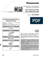Panasonic SC-AK640 Operating Guide