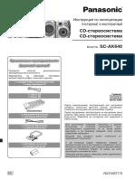 Panasonic SC-AK640 Operating Guide