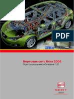 pps_seat_121_bort_set_ibiza_2008_rus (2)