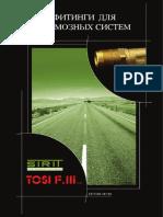 SIRIT-800-fitting-catalog.pdf