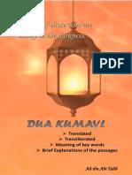 Dua Kumail Tafseer