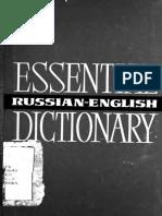 essential russian english dictionary.pdf