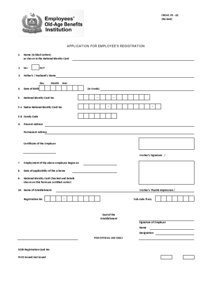 Eobi Form Pe-01