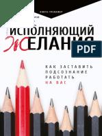 585368.pdf