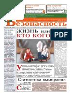 01-2010.pdf