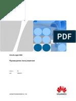 SmartLogger[001-050].en.ru.pdf