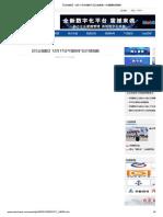【行业指数】12月17日中国铁矿石价格指数—中国钢铁新闻网