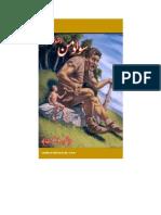 Soloman (Part 4 & 5) Written by Aslam Raza