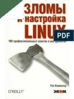 Vzlom Nastrojka Linux