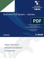 (medika) Real-time PCR System-Gentier catalog