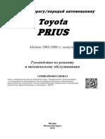 Prius.pdf