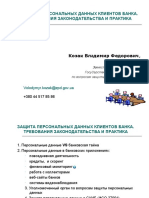 0928 2012 Banking rus Kozak