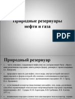 Лекция 7.ppt