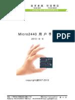 micro2440_manual_20100609