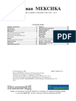 user_pdf_259_2